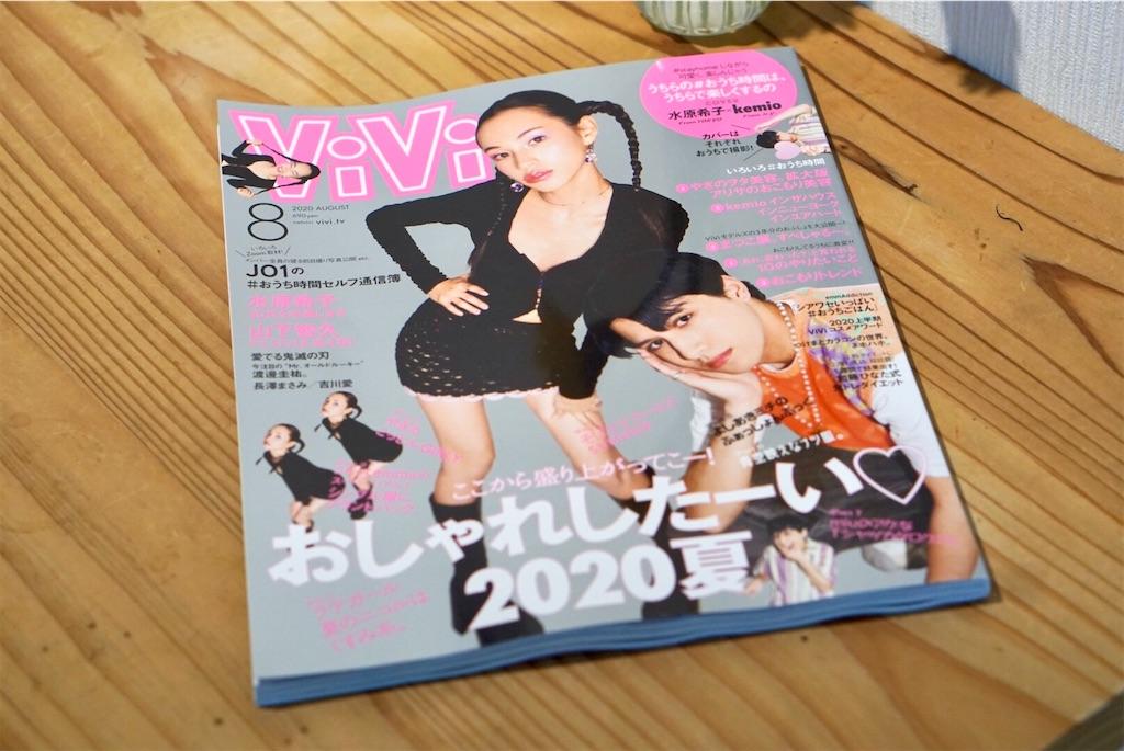 f:id:seigodojokumamoto:20201020144218j:image