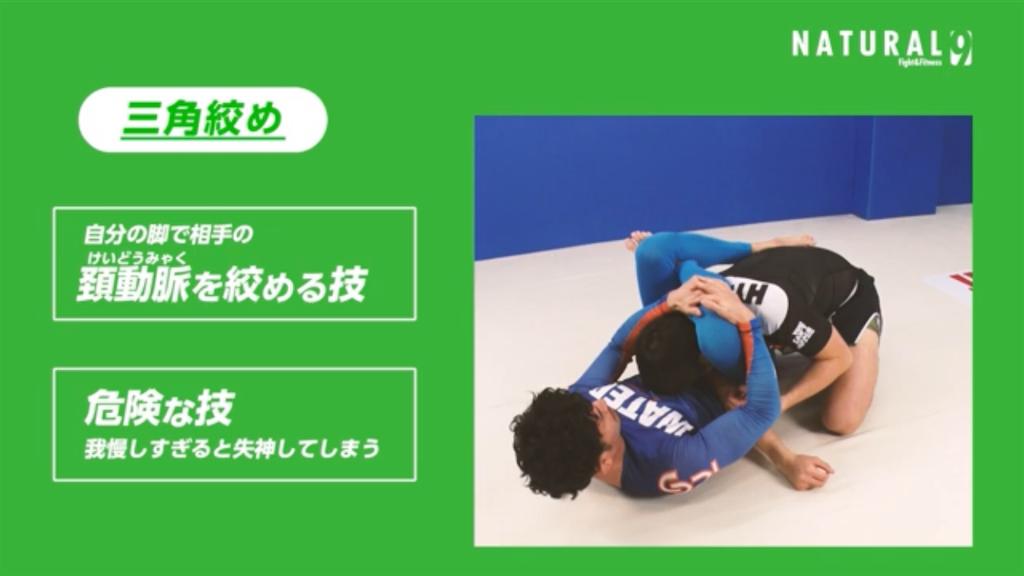 f:id:seigodojokumamoto:20201023123227p:image