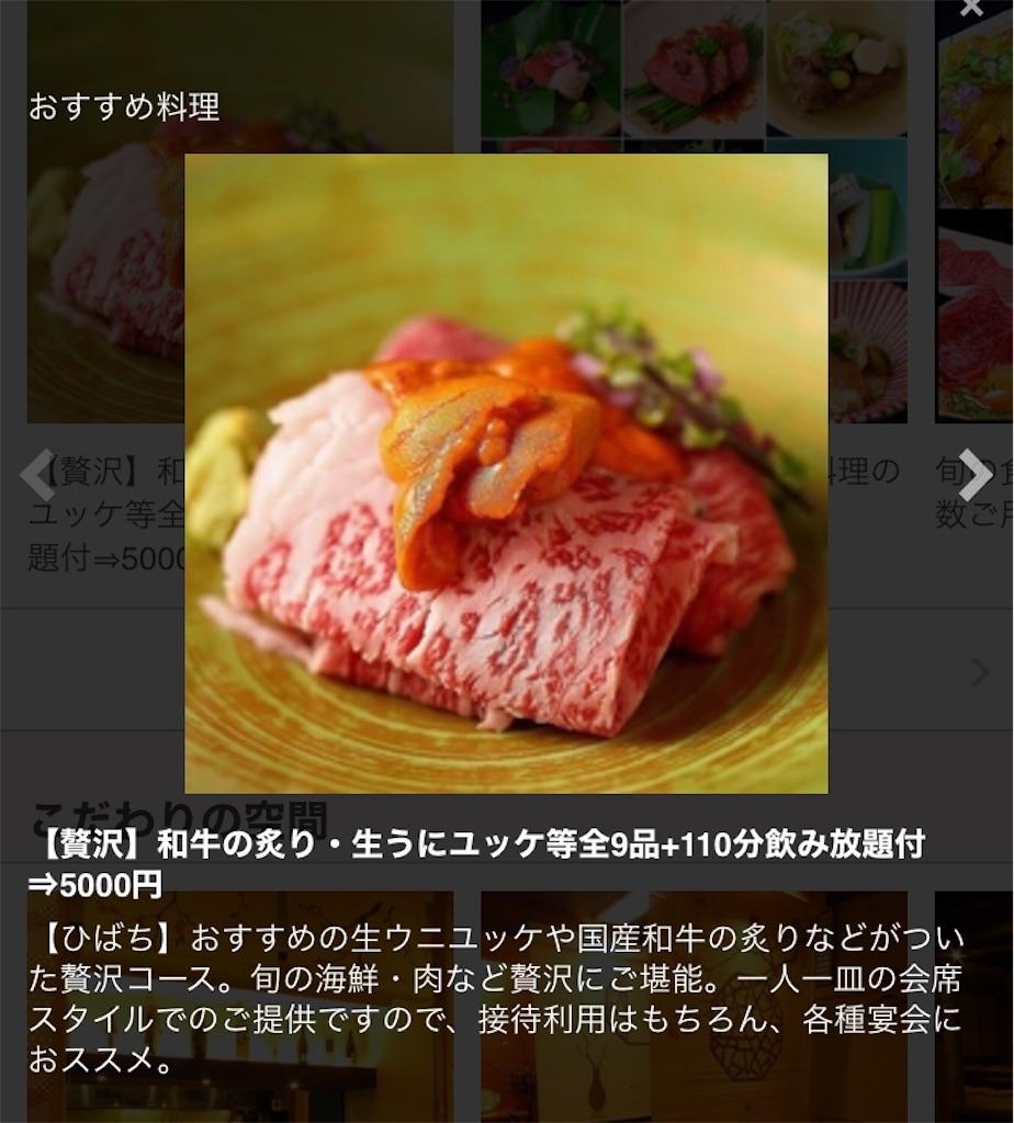 f:id:seigodojokumamoto:20201028165255j:image