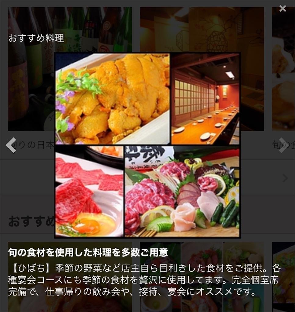 f:id:seigodojokumamoto:20201028171833j:image