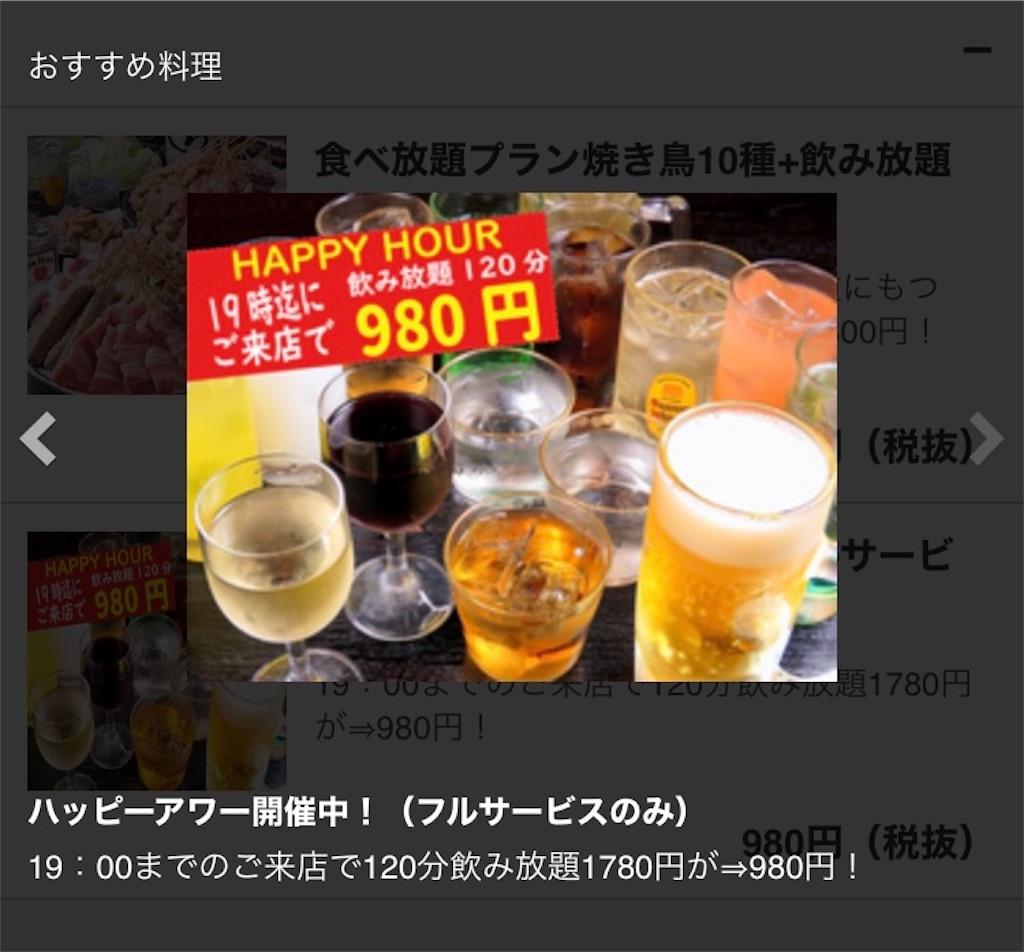 f:id:seigodojokumamoto:20201222171506j:image