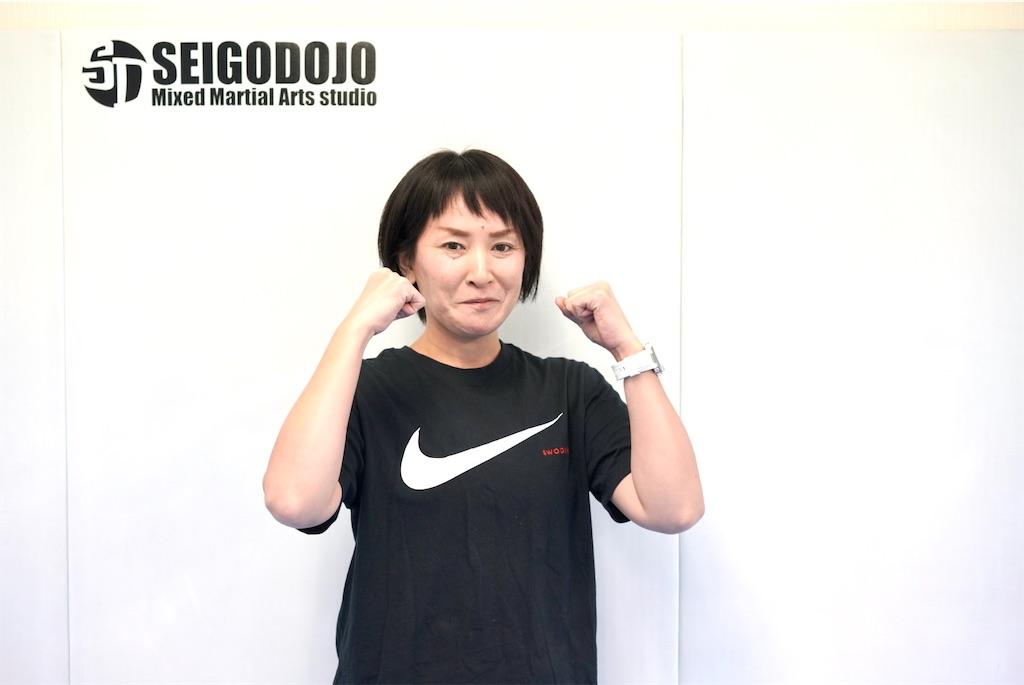 f:id:seigodojokumamoto:20210109123311j:image