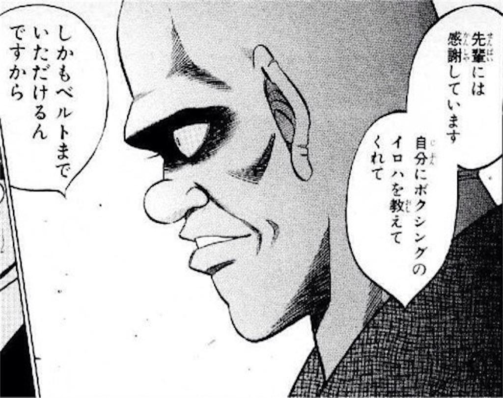 f:id:seigodojokumamoto:20210512043756j:image