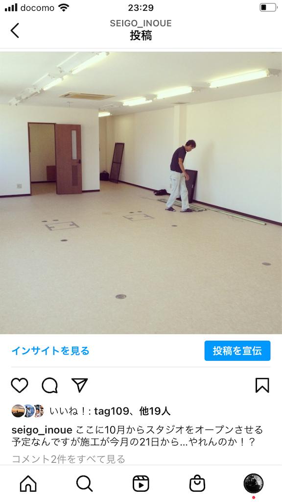 f:id:seigodojokumamoto:20210926233307p:image