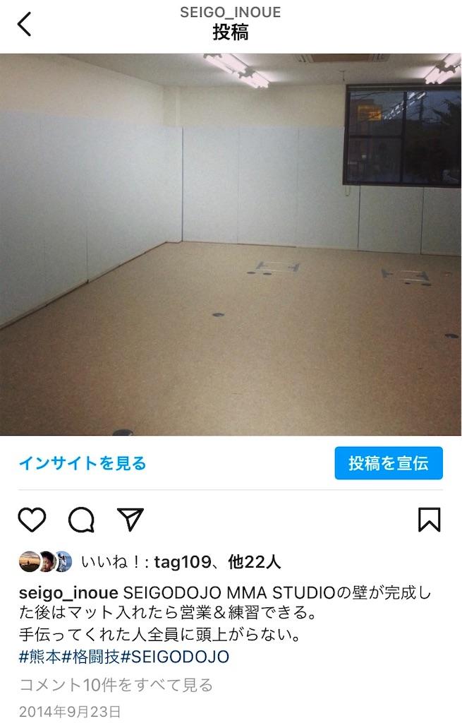 f:id:seigodojokumamoto:20210927000528j:image