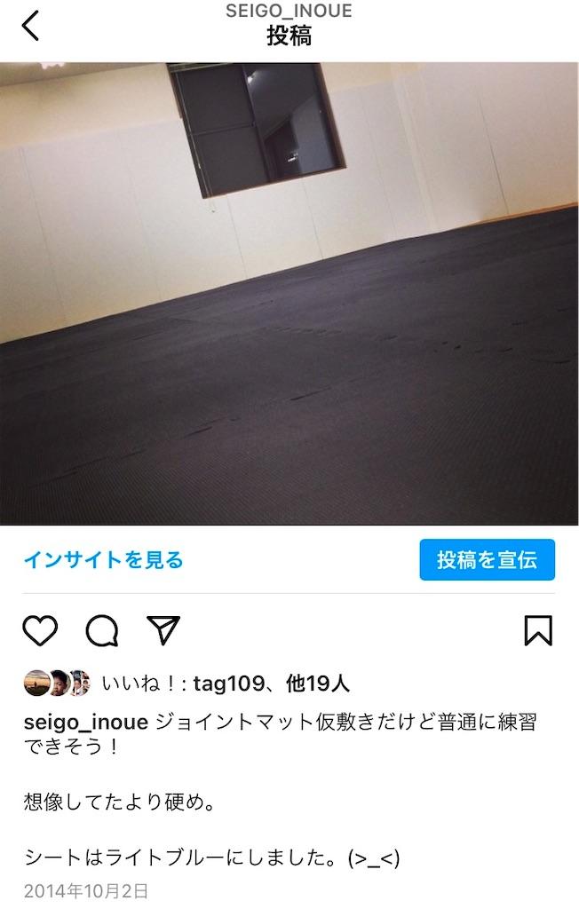 f:id:seigodojokumamoto:20210927000721j:image