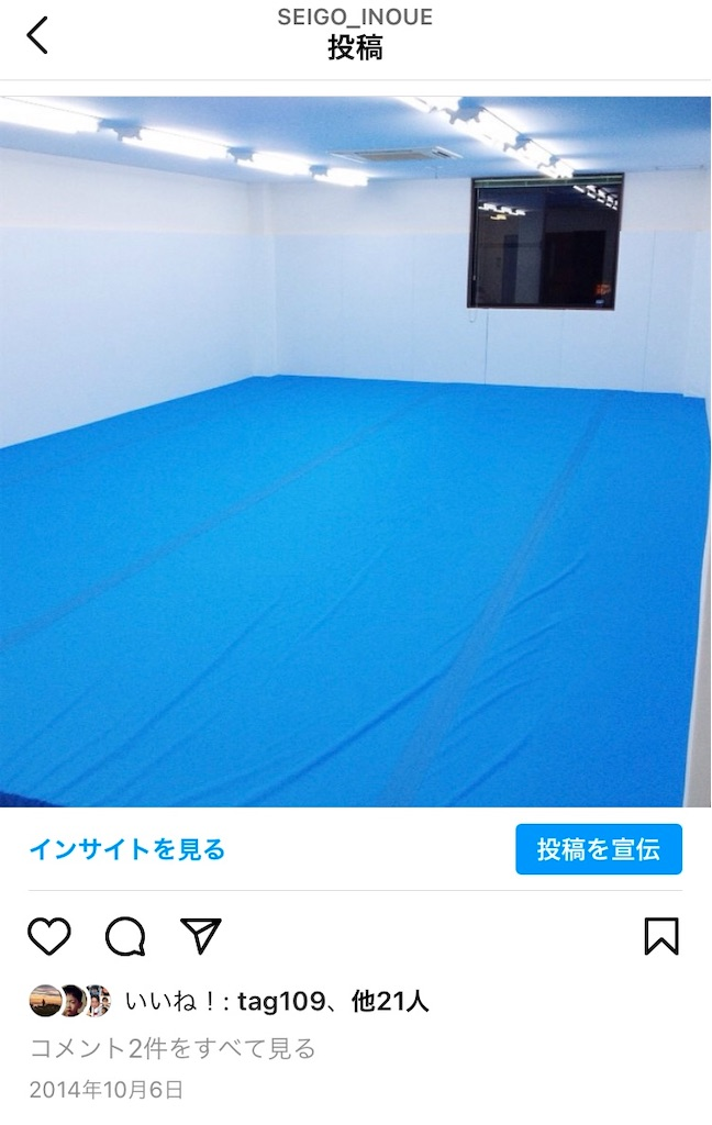 f:id:seigodojokumamoto:20210927000735j:image