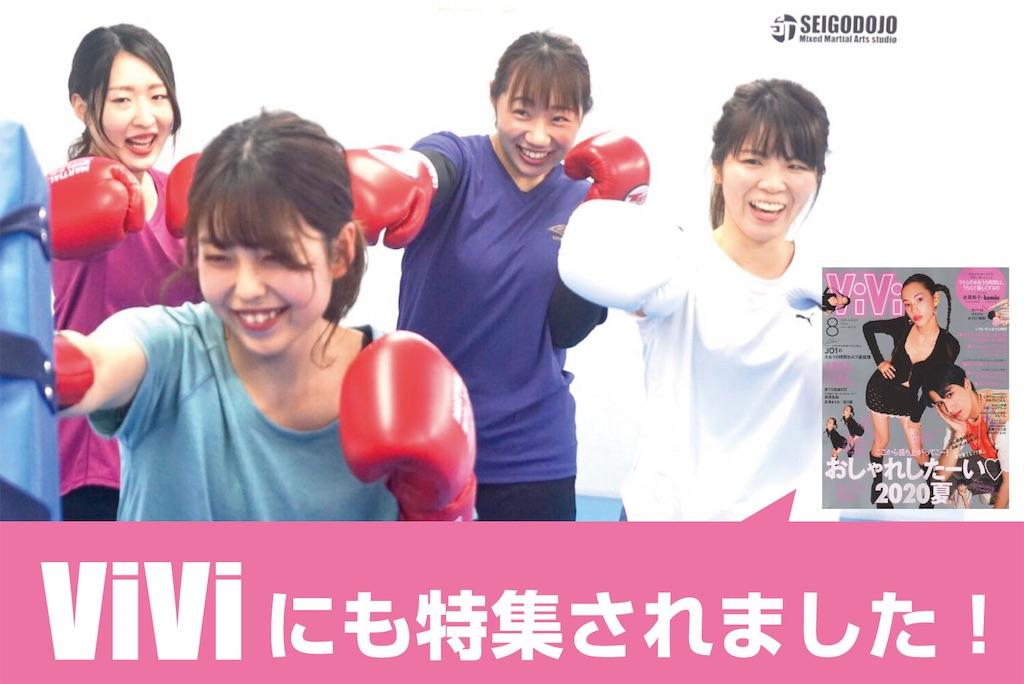f:id:seigodojokumamoto:20210927144211j:image