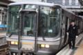 [Train]舞鶴線_西舞鶴駅