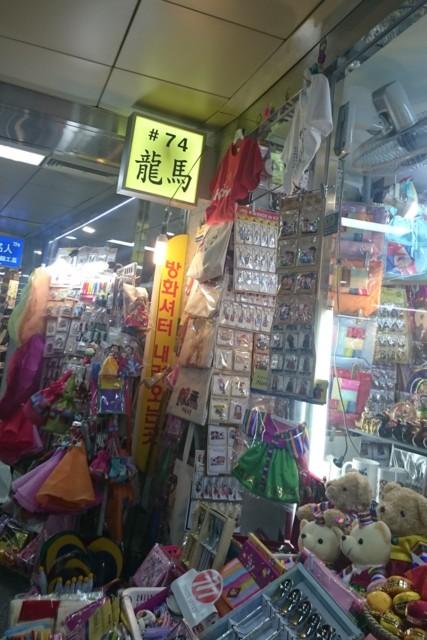 F:ID:seigoy:20161023175851j:平野
