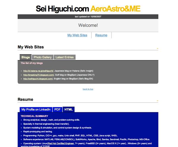 古いウェブページ: http://www.seihiguchi.com/