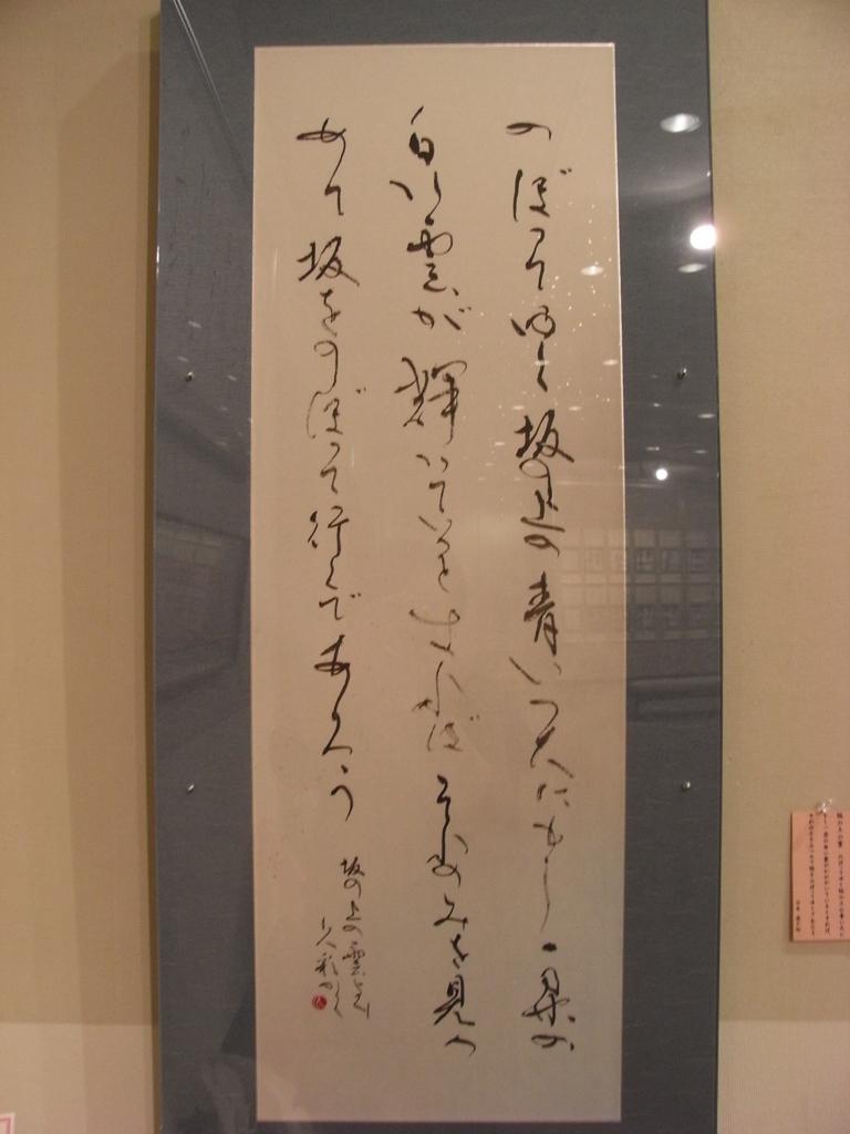 f:id:seihitukai-ebina:20170615142850j:plain