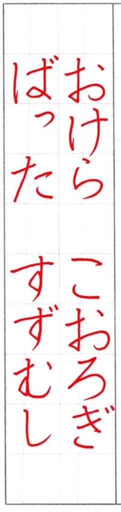 f:id:seihitukai-ebina:20171005132317j:plain