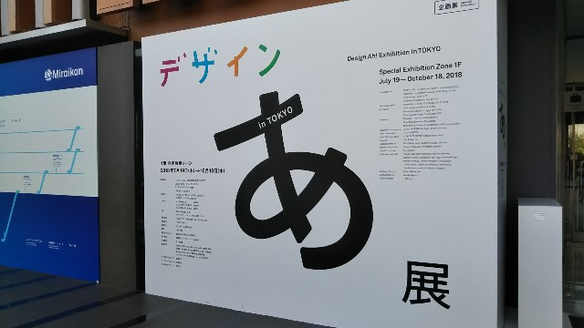 f:id:seihitukai-ebina:20180813140031j:image