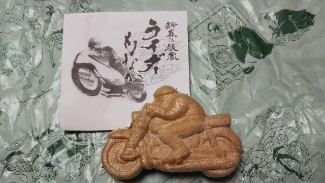 f:id:seihitukai-ebina:20181125144629j:image