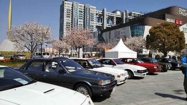 f:id:seihitukai-ebina:20190411213928j:image