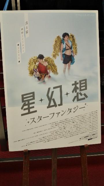 f:id:seihitukai-ebina:20191008204614j:image