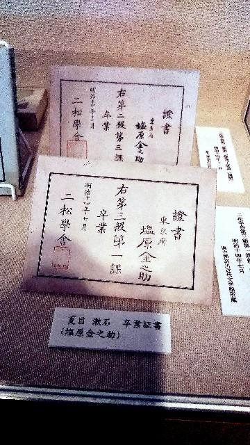 f:id:seihitukai-ebina:20191008210041j:image