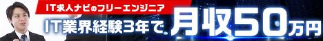 f:id:seiicchan:20201029004135j:plain