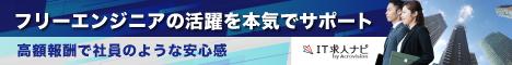 f:id:seiicchan:20201029004331j:plain