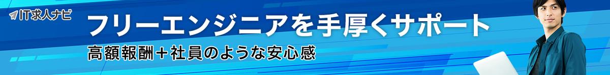 f:id:seiicchan:20201029004634j:plain