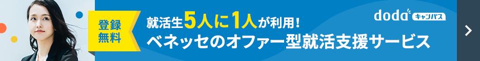 f:id:seiicchan:20201029015944p:plain