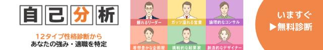 f:id:seiicchan:20201029021645p:plain