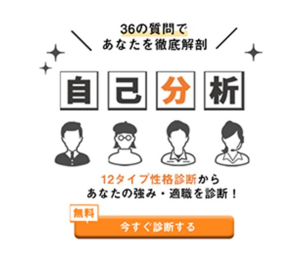 f:id:seiicchan:20201029021932p:plain