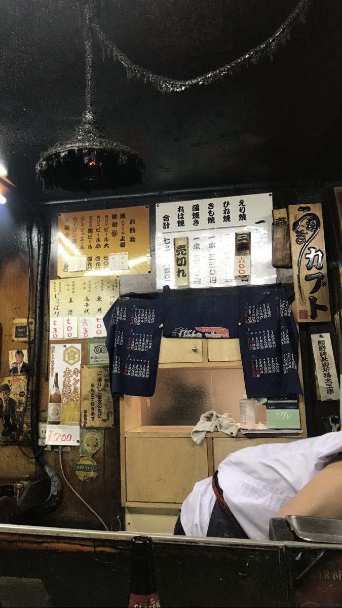 f:id:seiichi-tabara:20190418113317p:plain