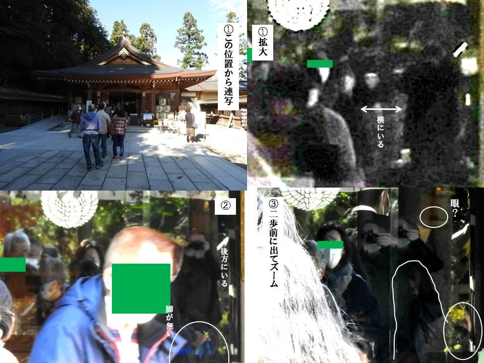 f:id:seiichiconan:20201209155501j:plain