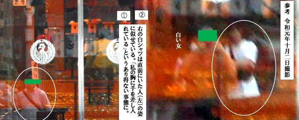 f:id:seiichiconan:20201209182318j:plain