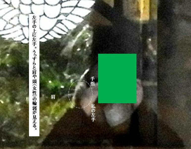 f:id:seiichiconan:20210210000032j:plain