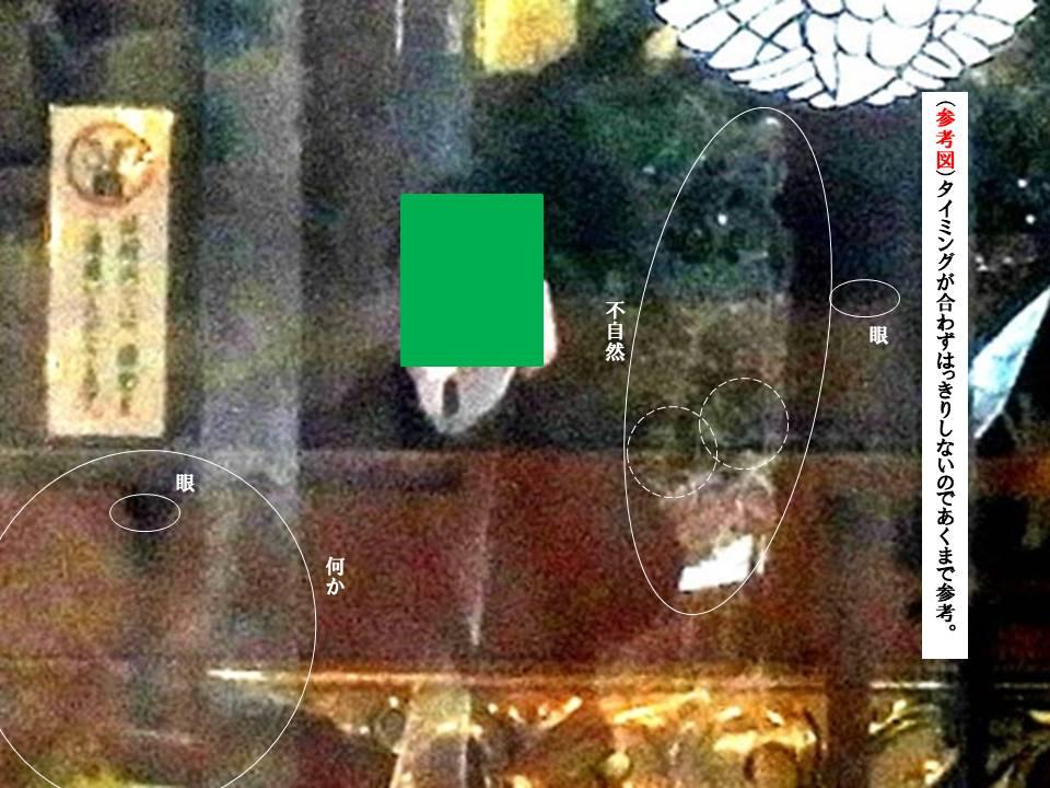 f:id:seiichiconan:20210210000129j:plain