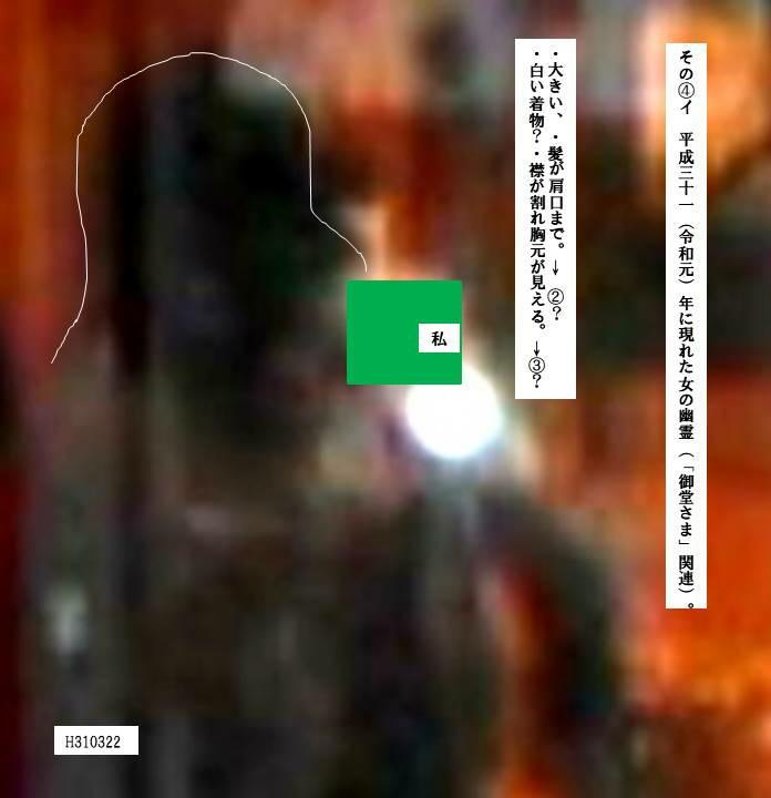 f:id:seiichiconan:20210215115216j:plain