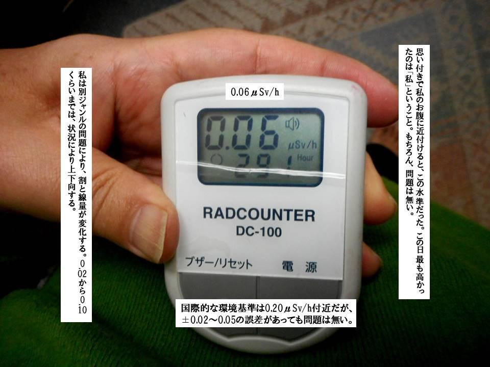 f:id:seiichiconan:20210416220252j:plain
