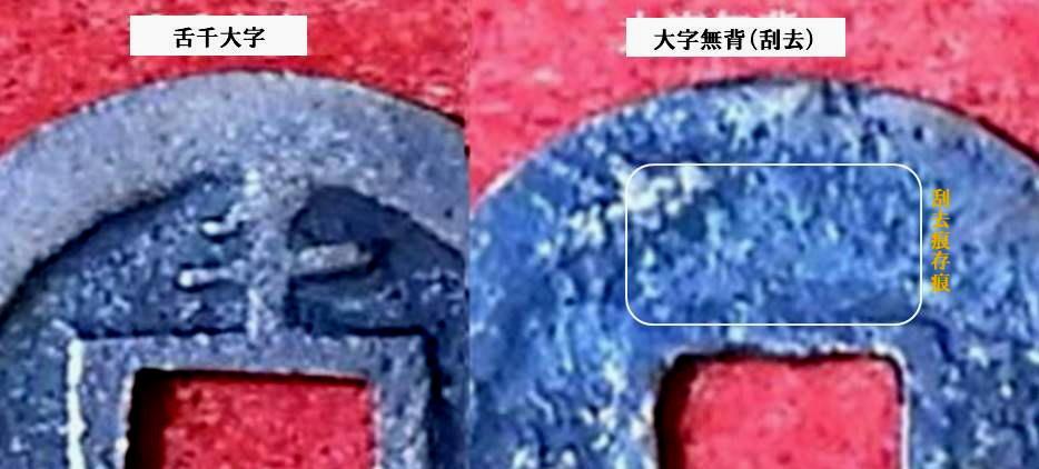 f:id:seiichiconan:20210419214224j:plain