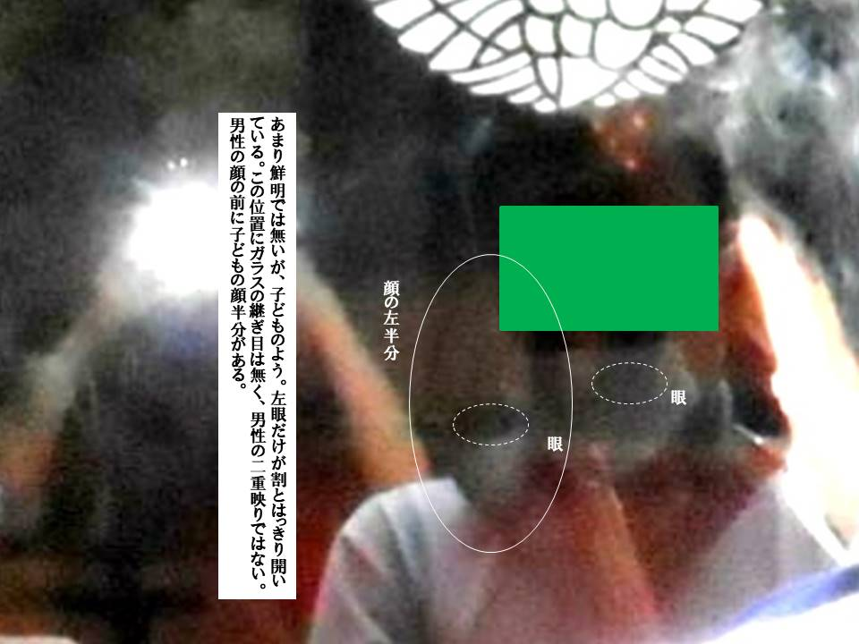 f:id:seiichiconan:20210421131538j:plain