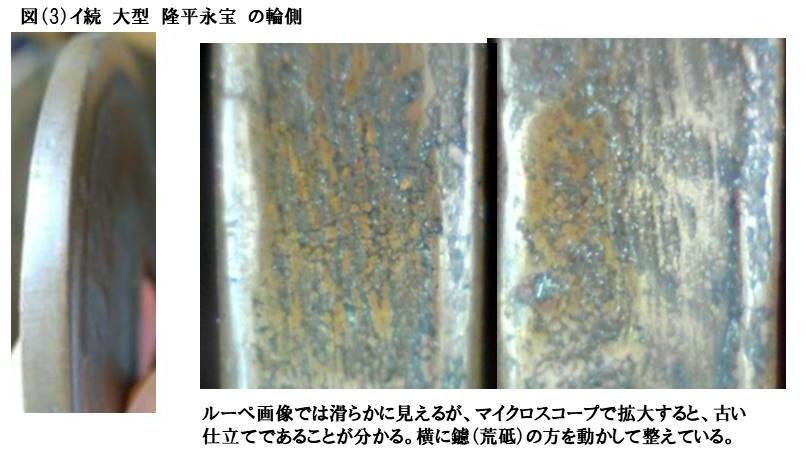 f:id:seiichiconan:20210510191533j:plain