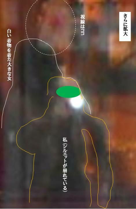 f:id:seiichiconan:20210611174852j:plain