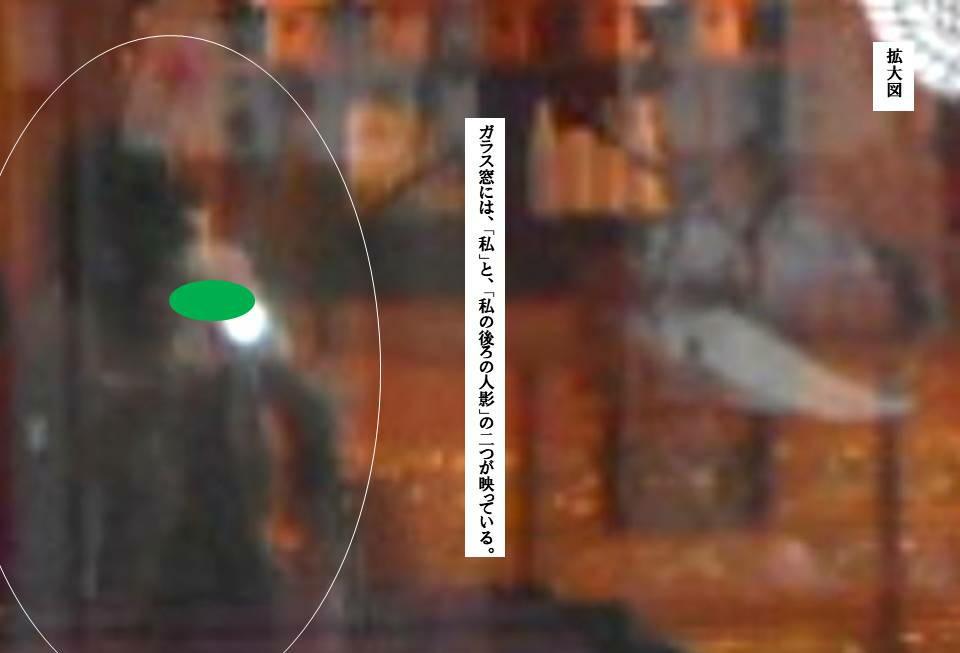 f:id:seiichiconan:20210611174904j:plain