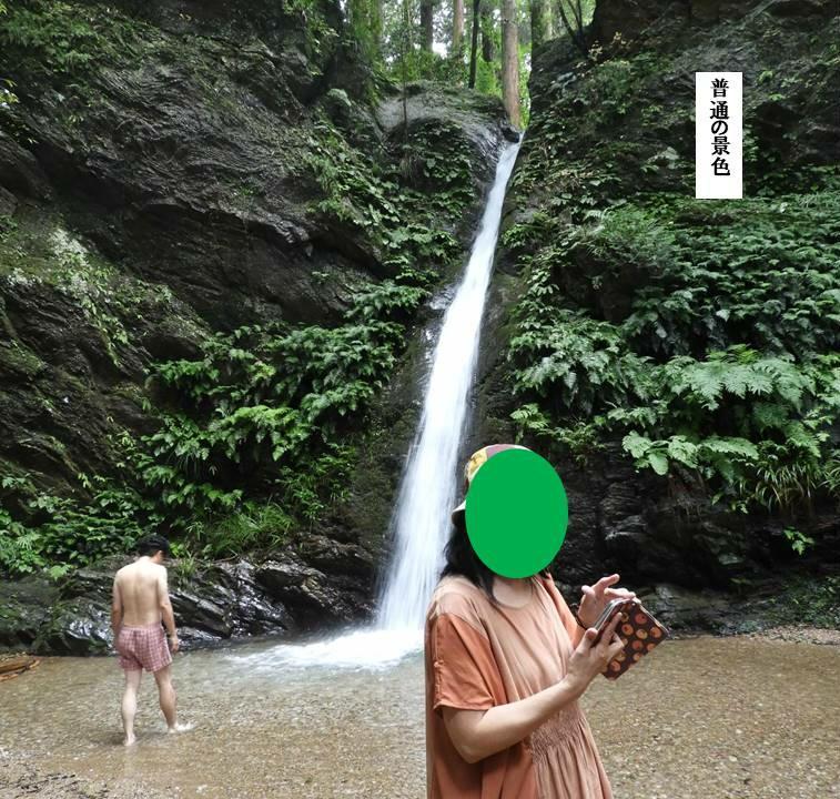 f:id:seiichiconan:20210702091141j:plain