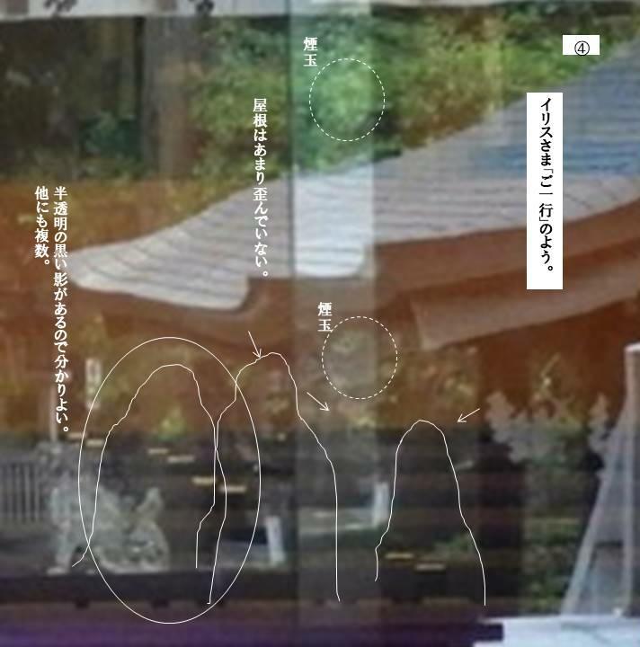 f:id:seiichiconan:20210728021304j:plain