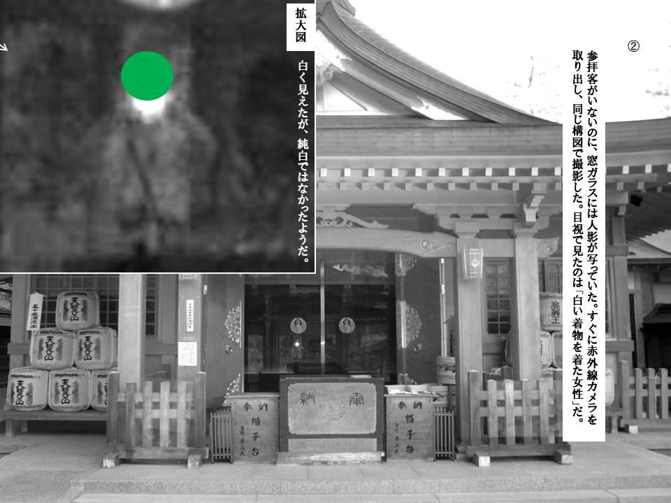 f:id:seiichiconan:20210728021327j:plain