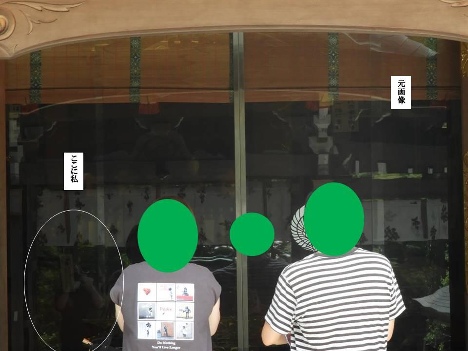 f:id:seiichiconan:20210730190207j:plain