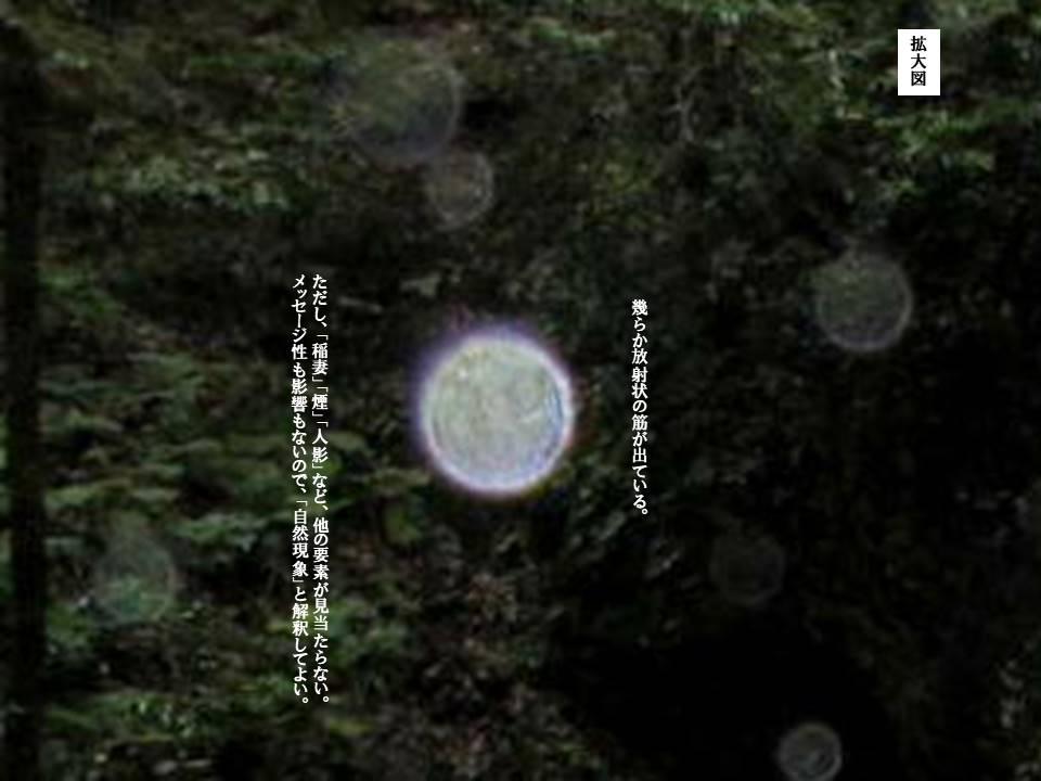 f:id:seiichiconan:20210801180916j:plain
