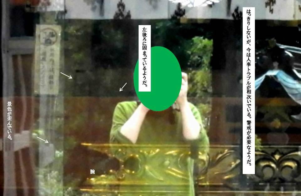 f:id:seiichiconan:20210927230649j:plain