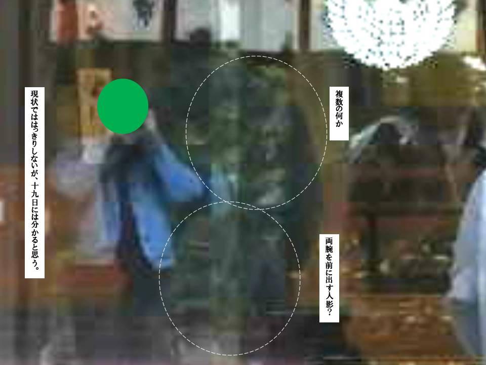 f:id:seiichiconan:20211018043525j:plain
