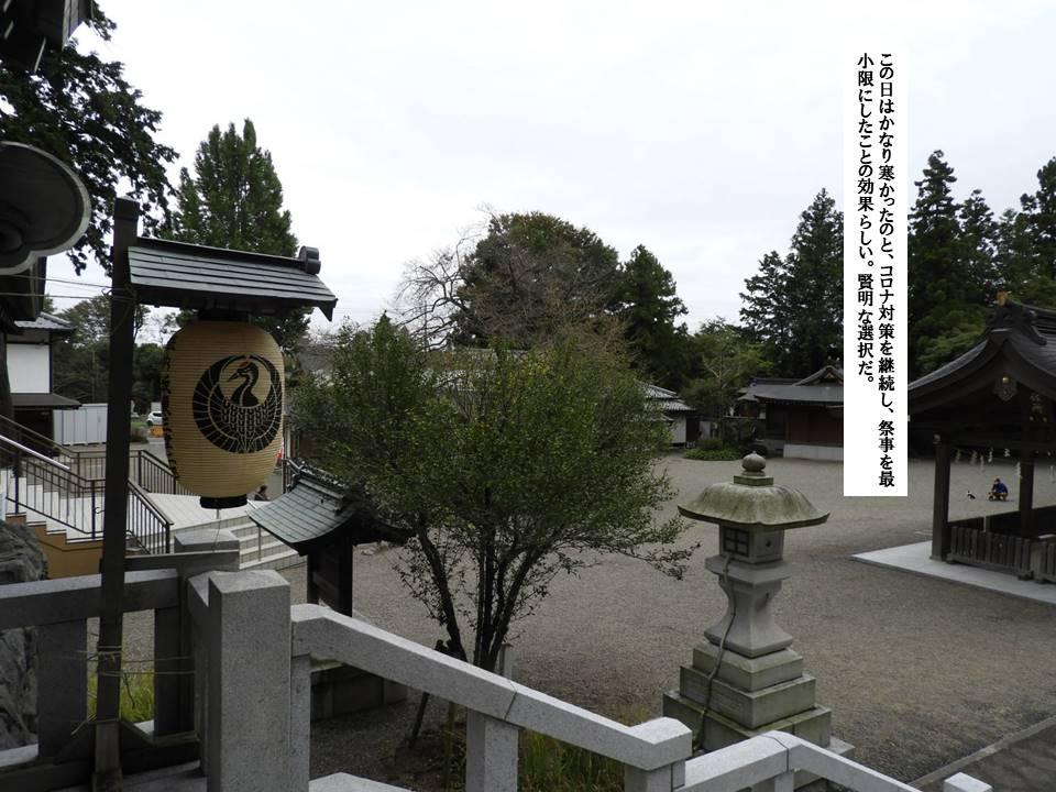 f:id:seiichiconan:20211020025454j:plain