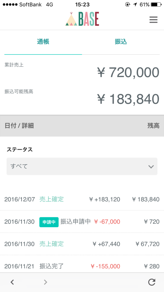 f:id:seiichikkk:20161212154635p:plain