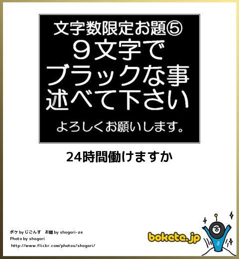f:id:seiichikkk:20161217212306j:plain